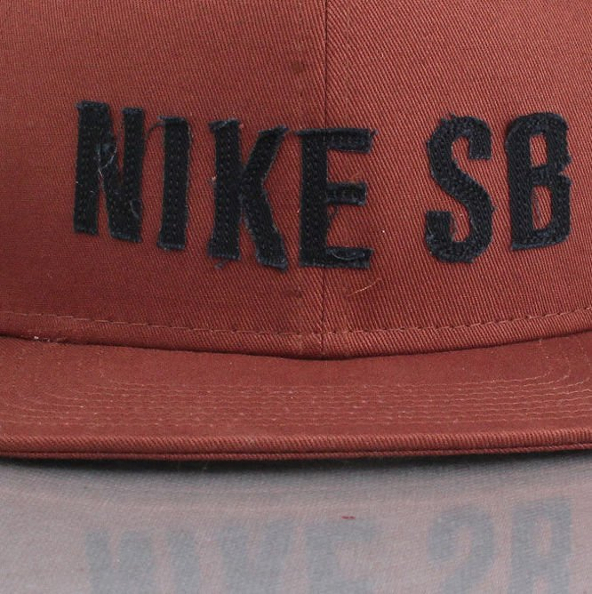 CZAPKA NIKE SB SB Graphic Snapback Hat Field Brown / Black